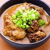 串まん 赤羽店のおすすめ料理3