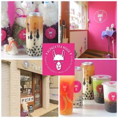 アルパカ茶屋 鎌倉長谷店の写真