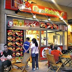 Mega Kebab 浜松店の写真