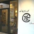 宝塚南口駅より徒歩5分。