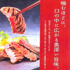 居酒屋 くぅ 長崎のおすすめ料理1