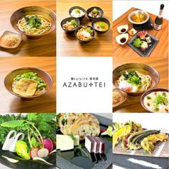 麺cuisine 麻布邸の写真