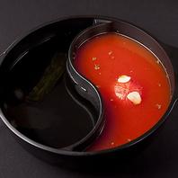 栄養満点♪野菜で作った自家製スープのしゃぶしゃぶ