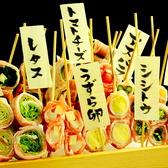 和食バル はれるや HARERUYA 北1条店のおすすめ料理2