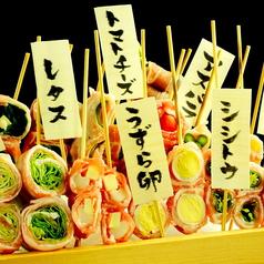 和食バル はれるや HARERUYA 北1条店のおすすめ料理1