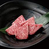 情熱焼肉 かくら 佐賀駅北口店のおすすめ料理3
