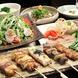 渋谷の和食居酒屋◆こだわりの料理でおもてなし