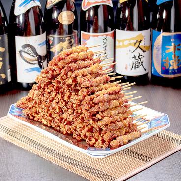 竹乃屋 吉塚店のおすすめ料理1
