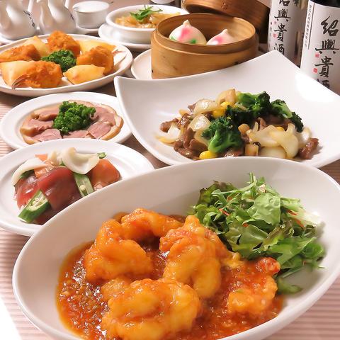 蒲郡で愛される地元の中華料理屋さん!ご家族連れ・お仲間とお楽しみください。