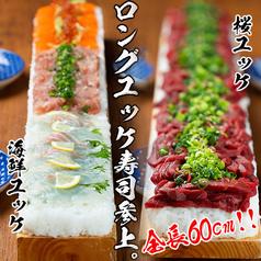 居酒屋 かわらや すすきの札幌店の特集写真