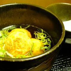 料理メニュー写真ダシたこ焼き(かつお風味スープ)