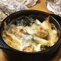 季節野菜と牡蠣の旨味たっぷりグラタン!