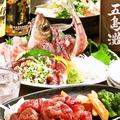 酒趣庵 長崎駅前店のおすすめ料理1