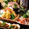 夜景&個室 クラフトビール 蒼天 天王寺 あべのルシアス店のおすすめポイント2