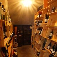 仕入れ値+980円!ワイン倉庫も。