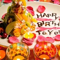池袋のバルで素敵な記念日を★誕生日サプライズに!