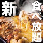 肉バル×ワイン KAMAL 中村橋店のおすすめ料理2
