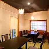5名~8名様用1Fテーブルタイプのお座敷個室