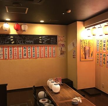 たこ焼き&居酒屋 タコキン 平野店の雰囲気1