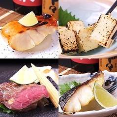 西京焼き おみそ Omiso 肴町のおすすめ料理1