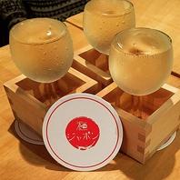 ワイングラスで日本酒!