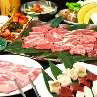 A5ランク級お肉使用!!なのにめっちゃリーズナブル☆
