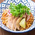 タイ風 よだれ鶏の汁なし麺【バミーヘーン】