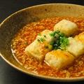 料理メニュー写真和風揚げ出し麻婆豆腐