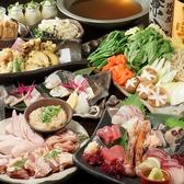 鶏魚きっちん ゆう 近鉄八尾駅前店のおすすめ料理3
