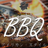 THE BBQ TERRACE 屋上ビアガーデン 岐阜駅前店のおすすめポイント1