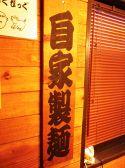 麺家 ぶらっくぴっぐの雰囲気3