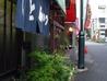 とんかつ 長崎 さいたま市のおすすめポイント1