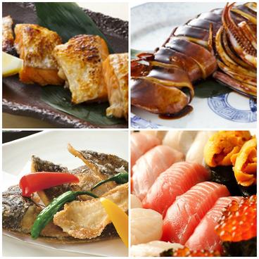 きづなすし 西新宿店のおすすめ料理1