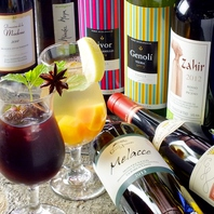 ソムリエ厳選のワイン*。