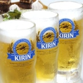 飲み放題は200種超より選べます★キリン生ビールも含みます◎