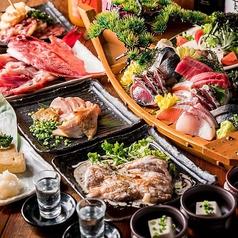 ひもの屋 渋谷 宇田川町のおすすめ料理1