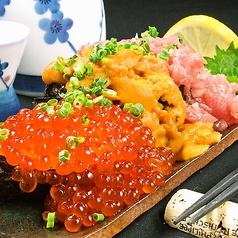魚馬る uobaru 池袋店の特集写真
