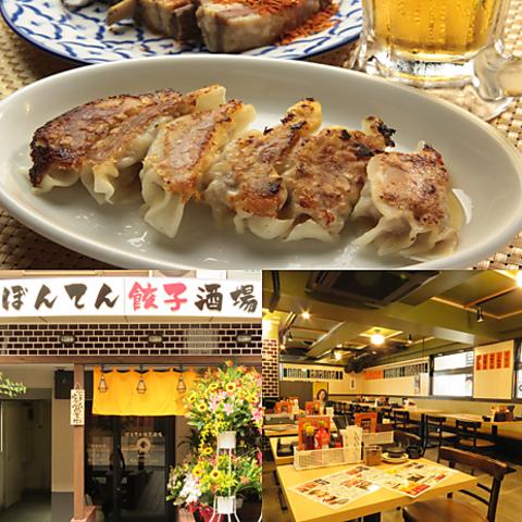 泉中央駅から歩いてすぐ!餃子、ラムが大人気の居酒屋♪テイクアウトも実施中!
