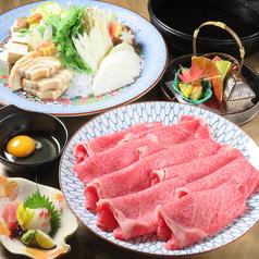 日本料理 波勢の特集写真