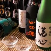 西京焼き おみそ Omiso 肴町のおすすめ料理3