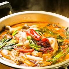 韓国料理 韓流館 新橋店のおすすめ料理2