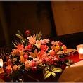 ゲストのテーブルには素敵なお花も用意出来ます♪