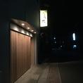 上田駅から徒歩5分の好立地