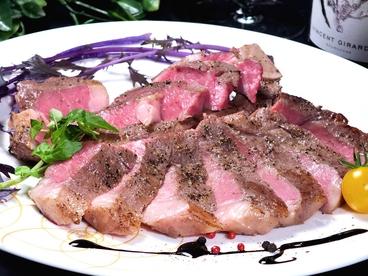 低温調理と旬野菜の店 ウロノロのおすすめ料理1