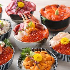 北海道海鮮料理 さぶろう 別邸の写真