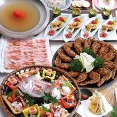 鳥良 千葉駅前店のおすすめ料理2