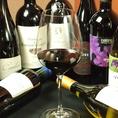ワインの種類が豊富!赤白6種も飲み放題に有