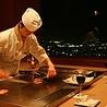 ホテルオークラレストラン名古屋 鉄板焼 さざんかのおすすめポイント3