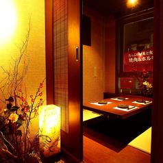 おもてなし omotenashiの雰囲気1