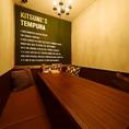 【2F/禁煙】5名様~8名様向けのVIP完全個室もご用意!スタイリッシュなマット個室です。